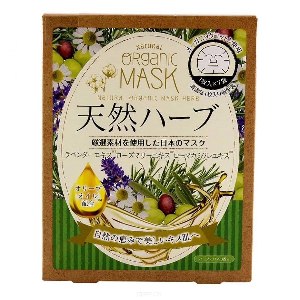 Japan Gals Маски для лица органические с экстрактом природных трав, 7 шт тканевые маски и патчи japan gals japan gals курс натуральных масок для лица с экстрактом розы 30 шт
