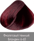 Nirvel, Краска для волос ArtX (95 оттенков), 60 мл 6-65 Фиолетовый темный блондин