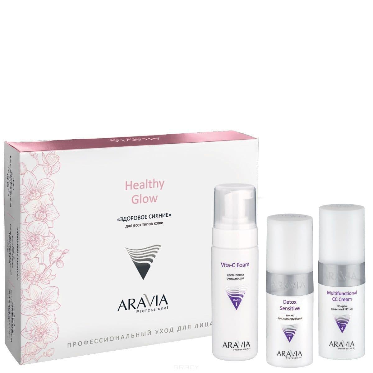 Aravia Набор для лица «Здоровое сияние», 2х150 мл+160 мл acanthopanax root extract powder