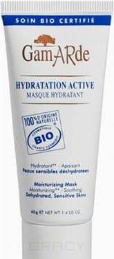 Gamarde Увлажняющая обогащенная маска для лица Hydratation Active, 40 мл, Увлажняющая обогащенная маска для лица Hydratation Active, 40 мл, 40 мл недорого