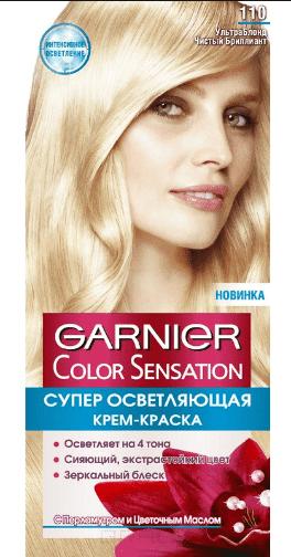 Garnier, Краска для волос Color Sensation, 110 мл (25 оттенков) 110 Ультра Блонд чистый брилиант