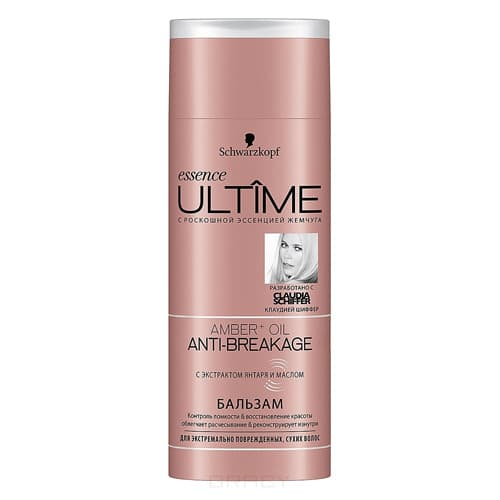 Schwarzkopf Professional Бальзам для экстремально поврежденных и сухих волос Ultime Amber+Oil, 250 мл