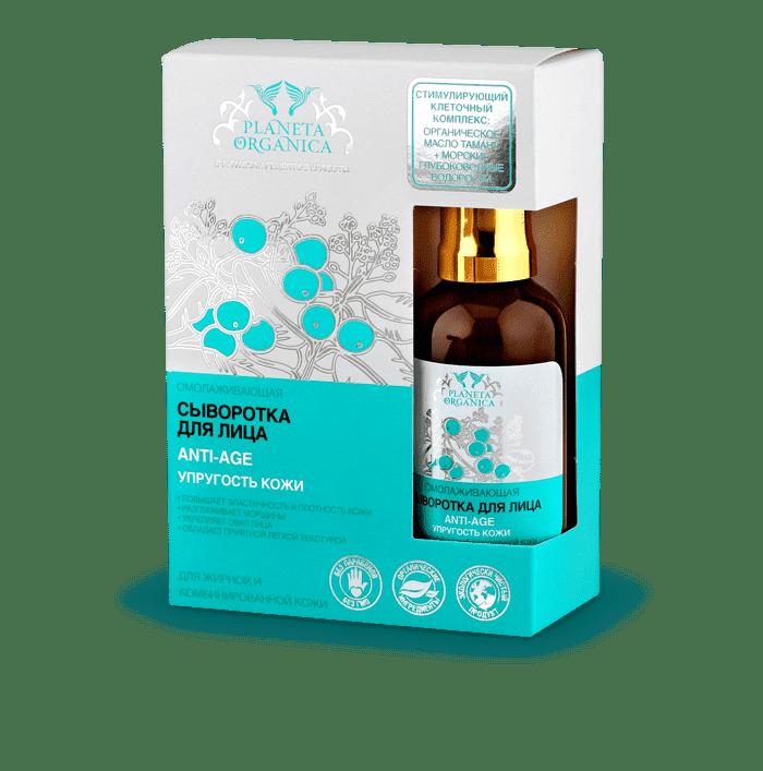 Купить Planeta Organica - Сыворотка для лица Anti-age для жирной и комбинированной кожи, 50 мл