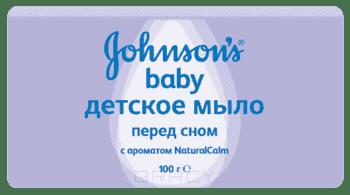 Johnson's Baby Детское мыло Перед сном, 100 гр johnson s baby влажные салфетки для самых маленьких без отдушки johnson s baby 64 шт