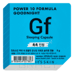 "Power 10 Formula Goodnight Sleeping Capsule GF Ночная маска-капсула увлажняющая ""Пауэр 10 Формула Гуднайт"", 5 г"