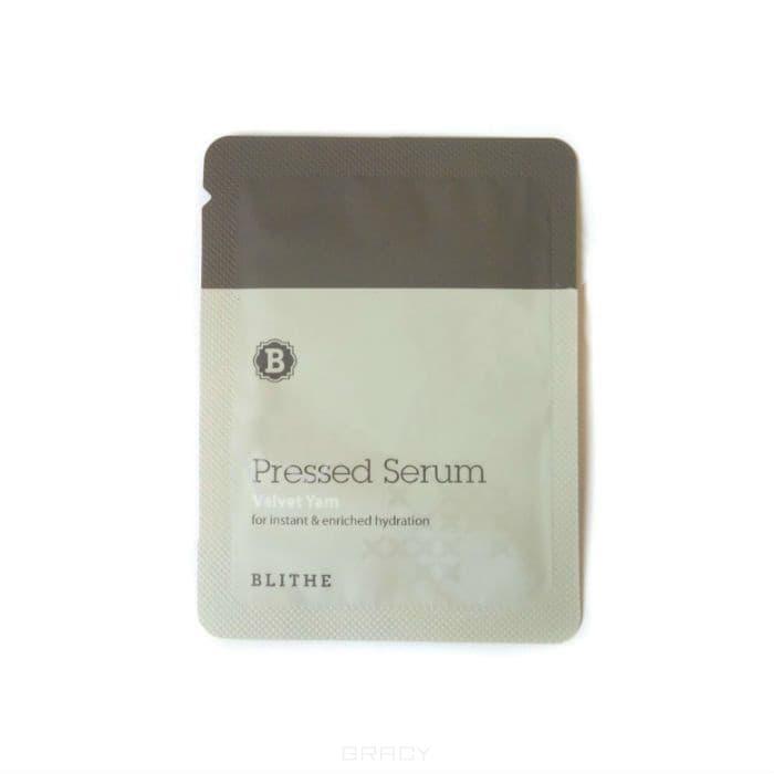 Blithe Сыворотка спрессованная увлажняющая «Бархатный ямс», sample, 2 мл спрессованная сыворотка крем для лица для сияния 50 мл blithe