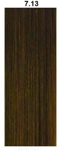 LOreal Professionnel, Краска для волос Luo Color, 50 мл (34 шт) 7.13 блондин пепельно-золотистый