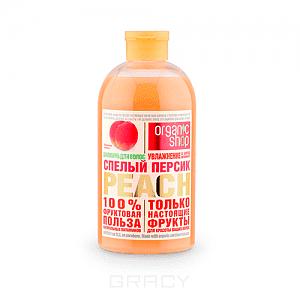 Organic Shop Шампунь Спелый персик Home Made, 500 мл 400g lot top grade 10% caffeine organic guarana extract powder