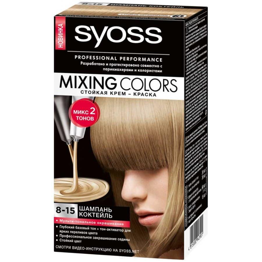Syoss, Краска для волос Mixing Colors, 30/30 мл (13 оттенков) 8-15 Шампань коктейль