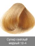 Nirvel, Краска для волос ArtX (95 оттенков), 60 мл 12-4 Медный суперосветлитель