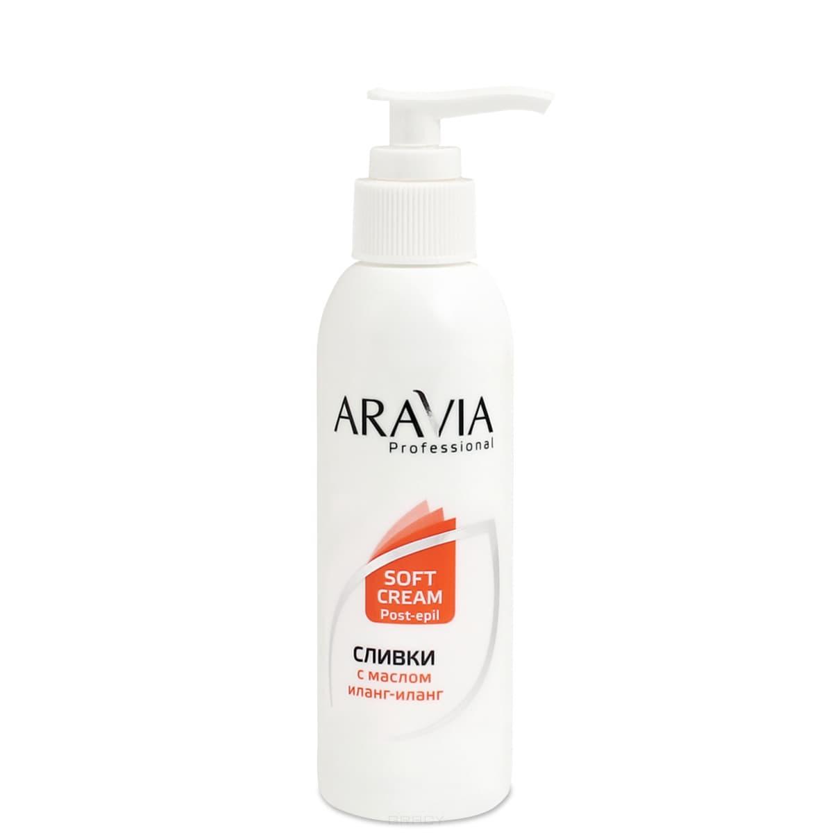 Aravia, Сливки для восстановления рН кожи с маслом иланг-иланг (флакон с дозатором), 150 мл