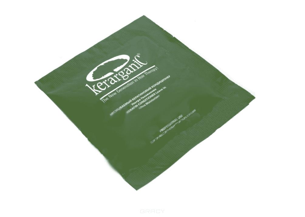 Kerarganic Саше Кератиновый кондиционер Keratin conditioner, 10 мл, Саше Кератиновый кондиционер Keratin conditioner, 10 мл, 20 шт