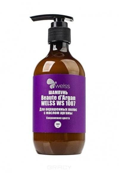 Welss Шампунь для окрашенных волос с маслом арганы Beaute d`Argan, 280 мл welss ws1003 сыворотка для лица секреты улитки 15 мл