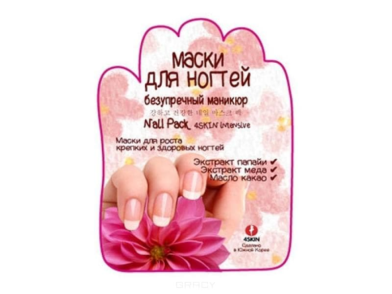 Купить 4Skin - Маски для ногтей-безупречный маникюр