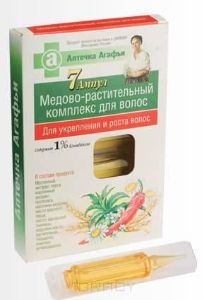 Рецепты бабушки Агафьи Комплекс медово-растительный для укрепления и роста волос Аптечка Агафьи, 7х5 мл