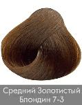 Nirvel, Краска для волос ArtX (95 оттенков), 60 мл 7-3 Золотистый средний блондин