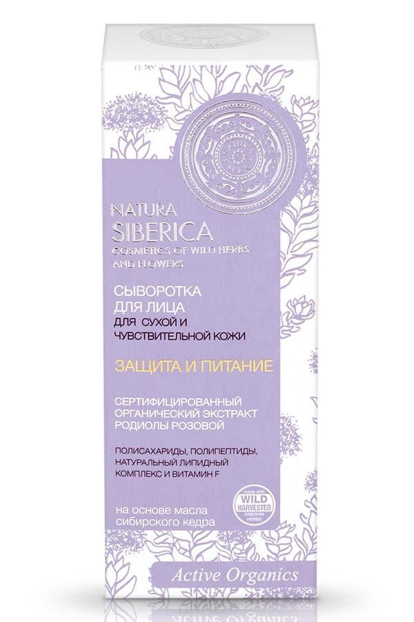 Купить со скидкой Natura Siberica - Сыворотка для лица для очень сухой и чувствительной кожи Защита и питание, 30 мл