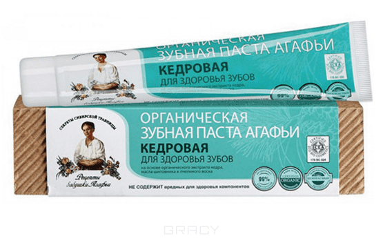 Рецепты бабушки Агафьи Зубная паста Кедровая, 75 мл