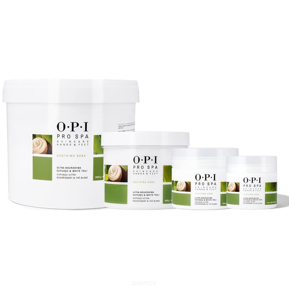 OPI, Смягчающее средство для педикюрной ванночки ProSpa Soothing Soak, 669 г