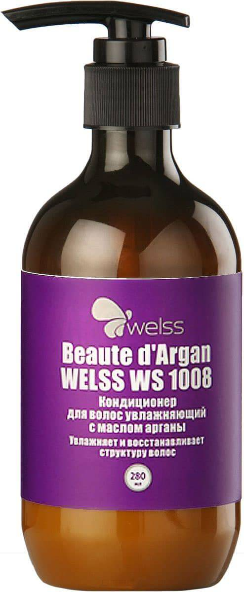 Welss Кондиционер для волос увлажняющий с маслом арганы Beaute d`Argan, 280 мл, Кондиционер для волос увлажняющий с маслом арганы Beaute d`Argan, 280 мл, 280 мл kativa argan oil conditioner кондиционер для волос увлажняющий с маслом арганы 500 мл