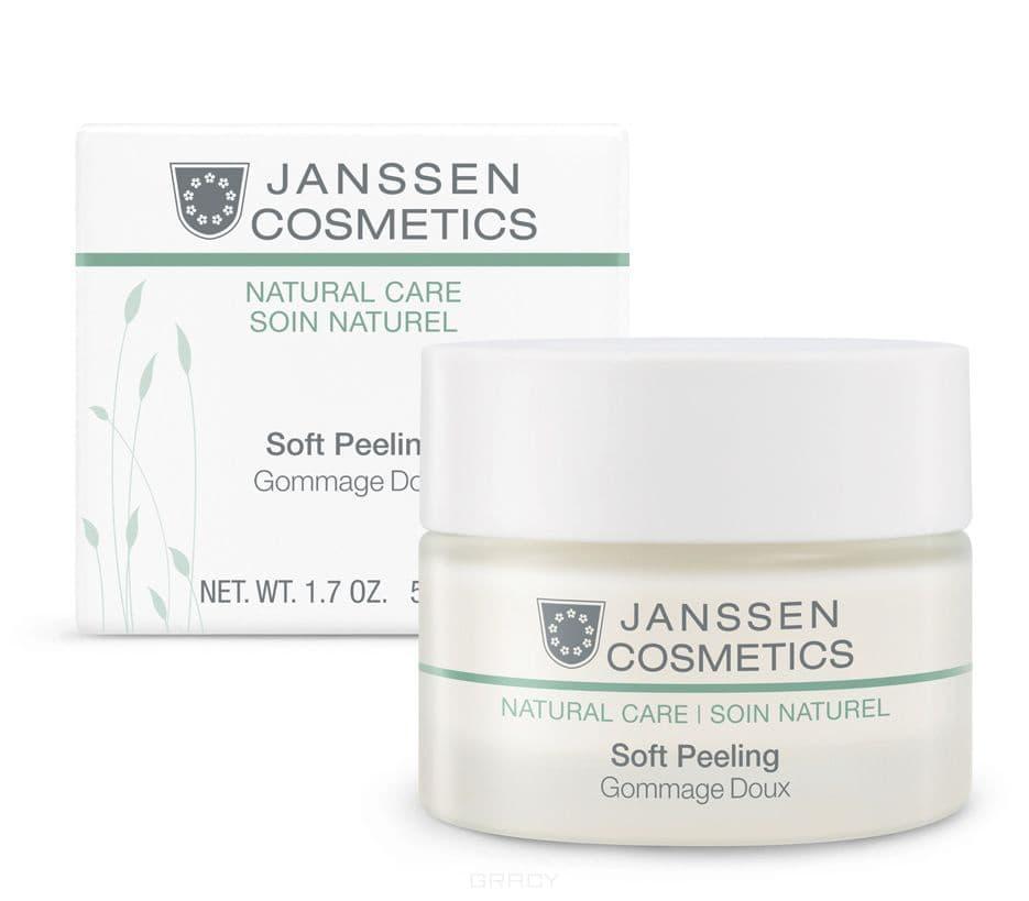 Janssen Деликатный пилинг для очищения и выравнивания кожи Organics, 150 мл