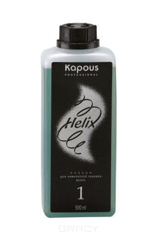 Kapous Лосьон для химической завивки волос Sway Beam Helix 1, 500 мл kapous лосьон для химической завивки волос permare 0 100 мл