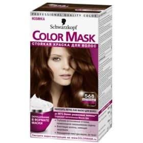 Schwarzkopf Professional, Краска для волос Color Mask, 60 мл (16 оттенков) 568 Каштановый
