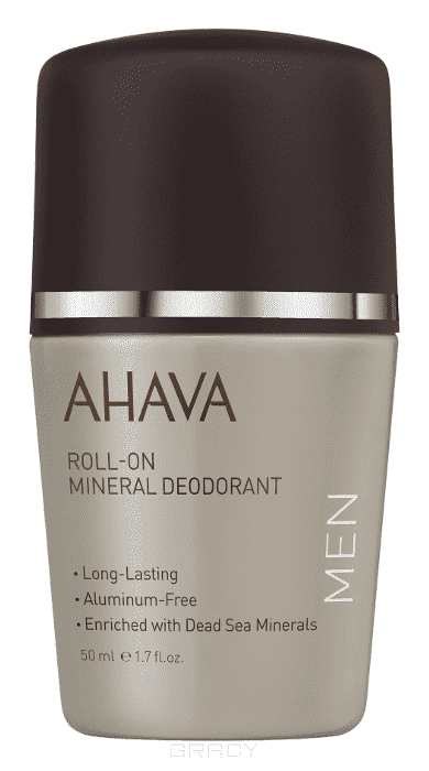 Ahava Дезодорант шариковый минеральный для мужчин Time To Energize, 50 мл ahava крем для бритья без пены time to energize 200 мл