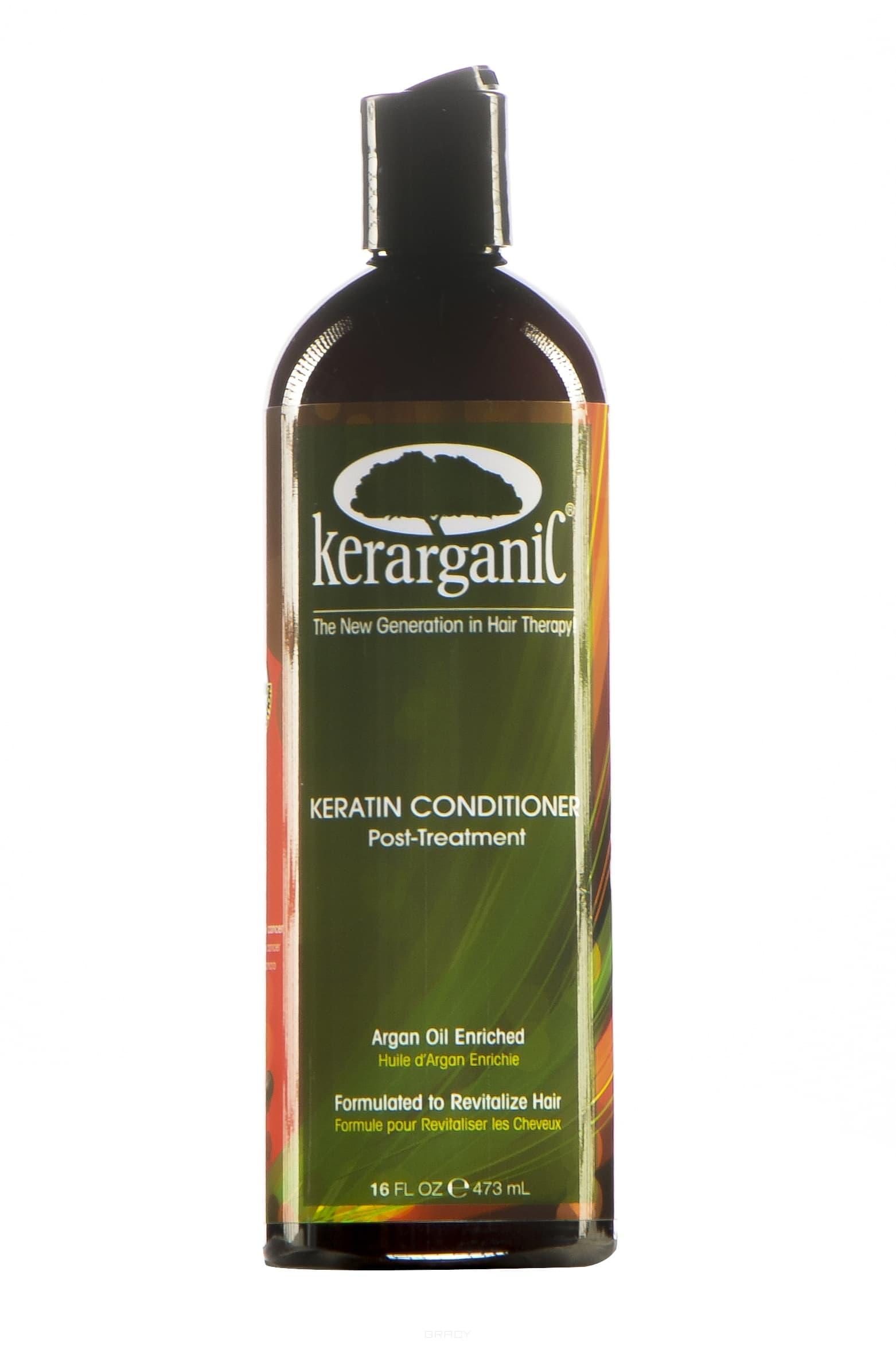 Kerarganic Кератиновый кондиционер безсульфатный для домашнего ухода, 236 мл