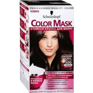 Schwarzkopf Professional, Краска для волос Color Mask, 60 мл (16 оттенков) 300 Черный шоколад