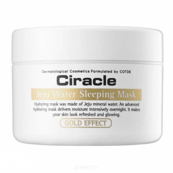 Купить Ciracle - Маска для лица ночная минеральная СР Moisture Jeju Water Sleeping Mask, 80 мл