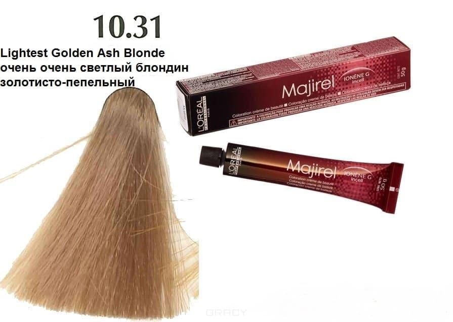 LOreal Professionnel, Крем-краска Мажирель Majirel, 50 мл (88 оттенков) 10.31 супер светлый блондин золотисто-пепельный