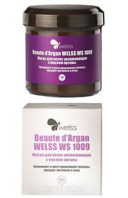Welss Маска для волос увлажняющая с маслом арганы Beaute d`Argan, 500 мл welss ws1003 сыворотка для лица секреты улитки 15 мл