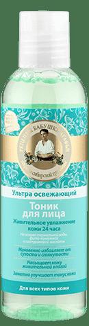 Рецепты бабушки Агафьи, Тоник для лица Ультра освежающий, 200 мл