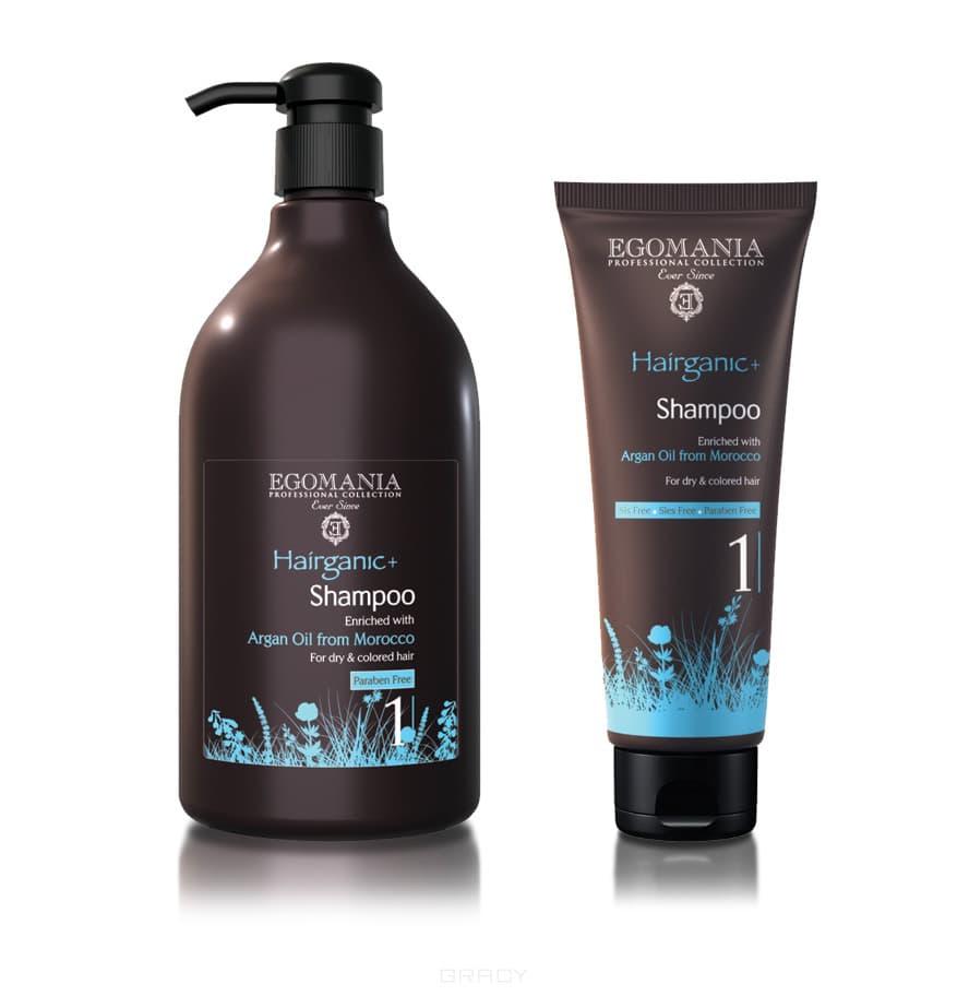 Купить Egomania - Шампунь с маслом аргана для сухих и окрашенных волос