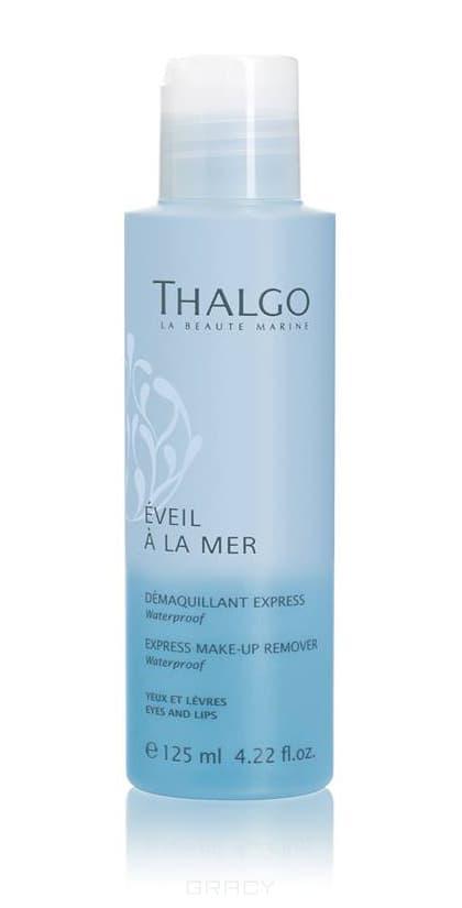 Купить Thalgo - Экспресс средство для снятия макияжа с глаз и губ, 125 мл