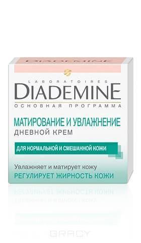 Diademine Крем для лица дневной Основная Программа Матирующий и увлажняющий, 50 мл tm chocolatte биотоник для лица аква баланс с пребиотиками 100 мл