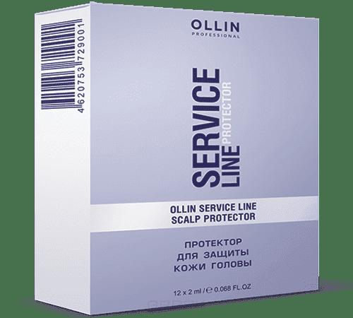 OLLIN Professional Протектор для чувствительной кожи головы Service Line, 12х2 мл протектор для чувствительной кожи головы service line 12х2 мл