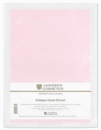 Janssen Коллаген с экстрактом икры (ярко-розовый) ампулы janssen cosmetics caviar effect extract юбилейный набор ампульный концентрат с экстрактом икры 7 2 мл