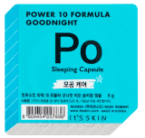"Power 10 Formula Goodnight Sleeping Capsule PO Ночная маска-капсула сужающая поры ""Пауэр 10 Формула Гуднайт"", 5 г"