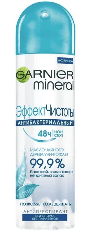 Garnier Дезодорант спрей Mineral Эффект Чистоты, 150 мл garnier део спрей чистота нон cтоп объем 150 мл