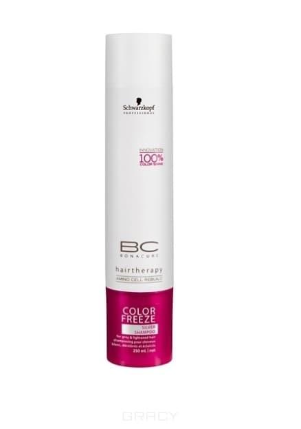 Schwarzkopf Professional Color Freeze Оттеночный шампунь, придающий серебристый оттенок волосам, 250 мл schwarzkopf лак для волос сильной фиксации schwarzkopf osis freeze 1918571 500 мл
