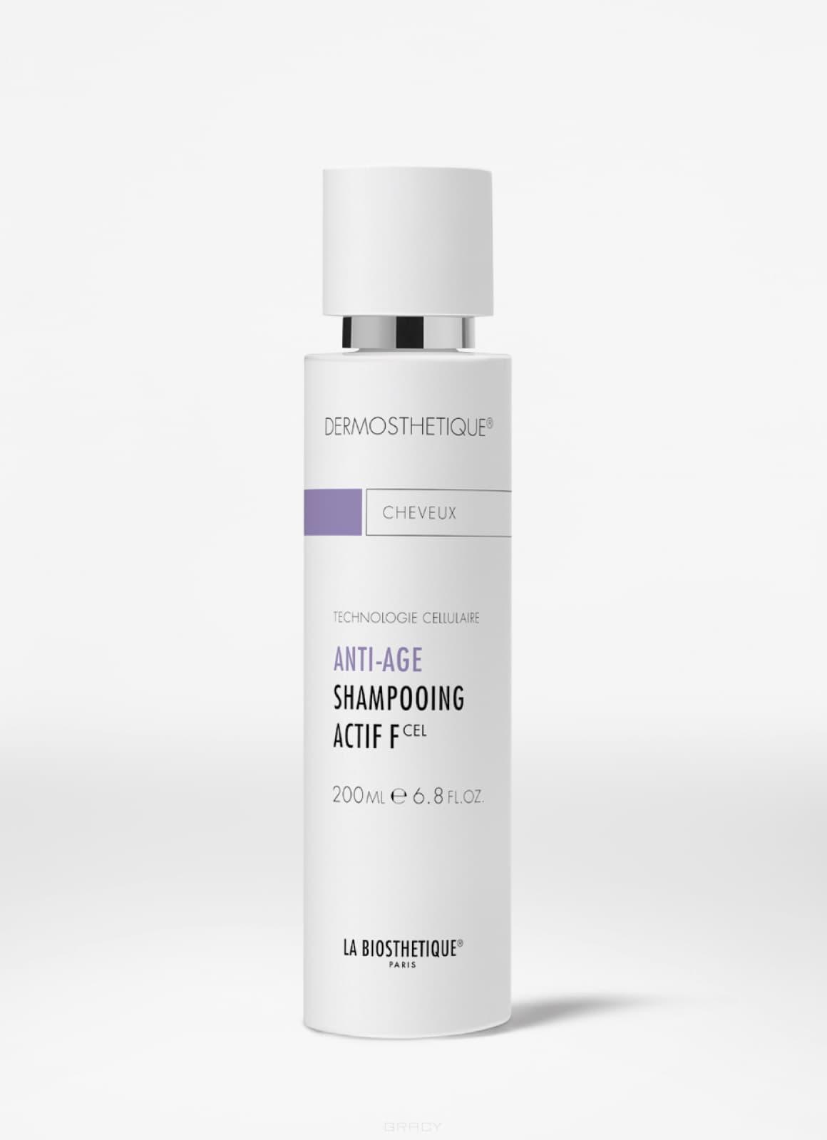купить La Biosthetique Шампунь клеточно-активный для тонких волос Dermosthetique Anti-Age Shampooing Actif F, Шампунь клеточно-активный для тонких волос Dermosthetique Anti-Age Shampooing Actif F, 200 мл недорого