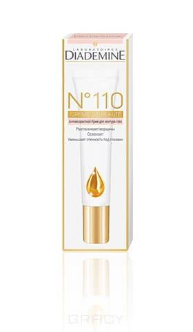 Diademine Антивозрастной крем для кожи вокруг глаз Creme De Beaute №110, 15 мл ahava time to hydrate нежный крем для глаз 15 мл