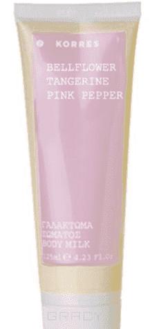 Korres Молочко для тела Колокольчик, мандарин, розовый перец, 125 мл, Молочко для тела Колокольчик, мандарин, розовый перец, 125 мл, 125 мл