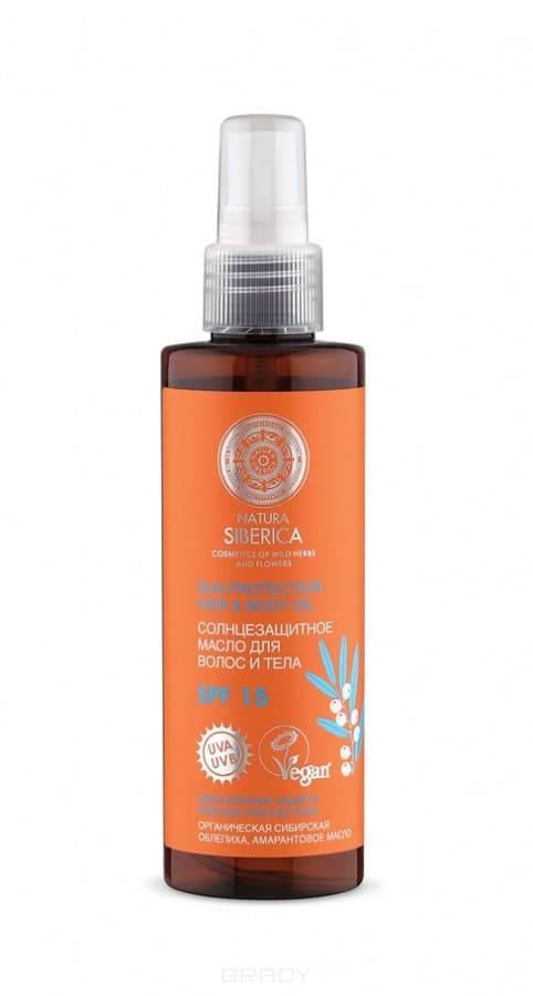 Natura Siberica Солнцезащитное масло для волос и тела SPF15 Sun, 150 мл