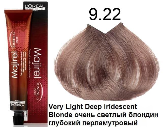 LOreal Professionnel, Крем-краска Мажирель Majirel, 50 мл (88 оттенков) 9.22 очень светлый блондин глубокий перламутровый