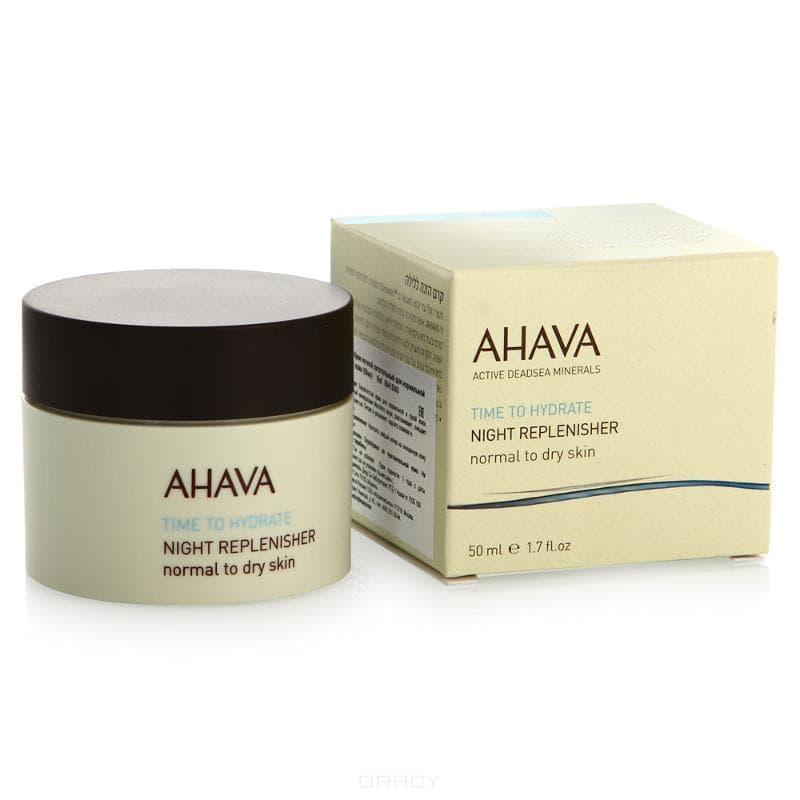 Ahava Ночной восстанавливающий крем для нормальной и сухой кожи Time To Hydrate, 50 мл ahava time to hydrate базовый увлажняющий дневной крем для нормальной и сухой кожи 50мл