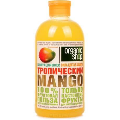 Organic Shop Шампунь Тропический манго Home Made, 500 мл organic shop organic shop скраб для тела colors of beauty бразильское манго 140 мл