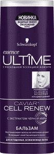 Schwarzkopf Professional Бальзам для истощенных и безжизненных волос Ultime Caviar+Cell Renew, 250 мл schwarzkopf professional лак для волос ultime biotin volume 300 мл